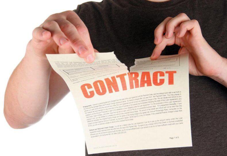 Как расторгнуть договор с инком недвижимость