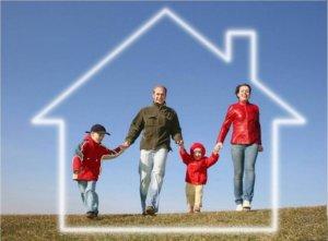 ММолодые семьи, при выполнении всех требований, могут рассчитывать на получение жилья по специальной государственной программе