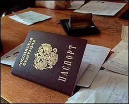 Запись о регистрации новорожденного должна вноситься в домовую книгу