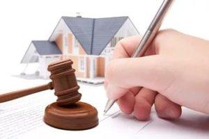 Сделка дарения происходит в определенном законодательством порядке