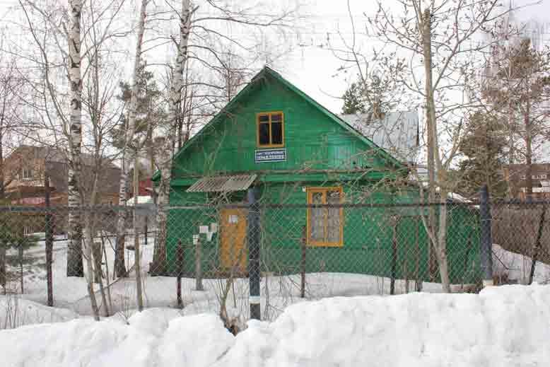 Прописаться можно в любом доме, даже дачном, но при условии, что проживать в нем можно будет круглый год
