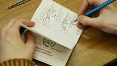 какие документы нужны для постоянной прописки