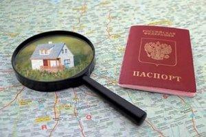 Для оформления временной регистрации потребуется предоставить документы, удостоверяющие личность, а также договор найма жилья, или права на владение ним