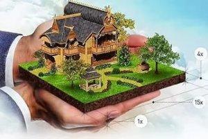Связанные с землей отношения являются общественными, возникают они между гражданами и государством или предприятиями