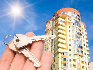 Покупка квартиры по ипотеке потребует проведения оценки покупаемого объекта недвижимости и оформления договора залога с кредитной организацией