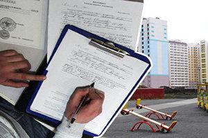 Как составить заявление на улучшение жилищных условий