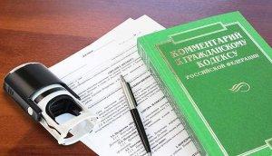 Изображение - Оформление купли-продажи квартиры основные моменты, необходимые документы dokumenty_neobhodimye_dlja_kupli_prodazhi_kvartiry4-300x172
