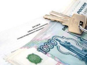 Договор должен содержать пункт о порядке внесения платы за пользование помещением