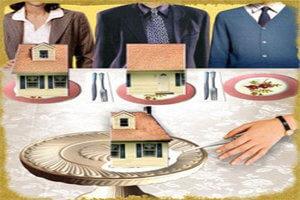 Распоряжение собственностью