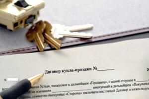 Оригиналы и копии документов