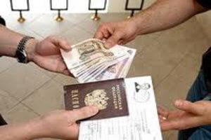 Нюансы регистрации без права проживания