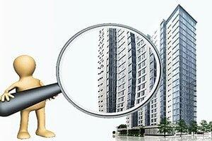 Приобретение квартиры в собственность