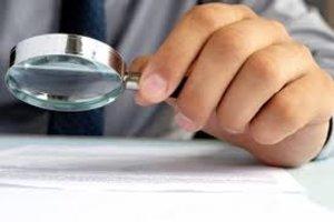 Проверка документов БТИ