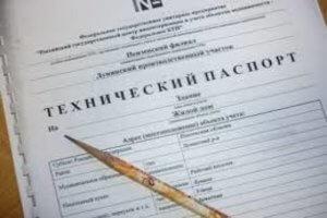Изображение - Технический паспорт жилого дома его срок действия и процедура оформления 2-16-300x200