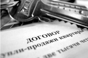 Нотариально заверенные формы договоров