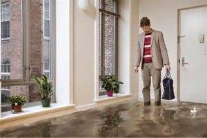Случаи, когда составляется акт о затоплении квартиры