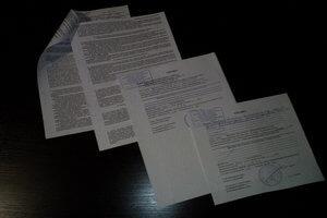 Виды дополнительных соглашений