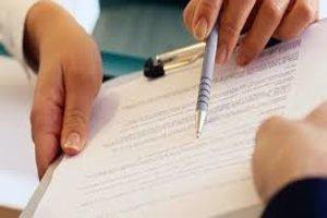 Порядок составления договора долевого участия