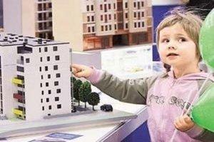 Разрешение органов опеки на продажу квартиры