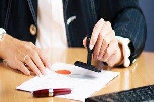 В каких случаях разрешение на распоряжение совместным имуществом не требуется