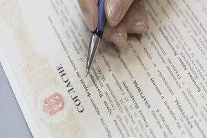 Случаи, для которых необходимо разрешение одного из супругов