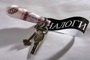 Нюансы оплаты налога на имущество