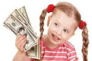Достоинства программ помощи молодым семьям