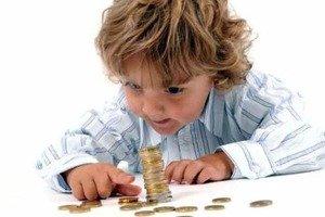 Порядок получения средств материнского капитала