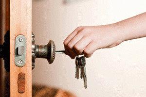 Понятие квартиросъемщика