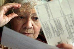 Как проверить долги по коммуналке