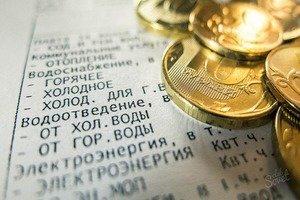 Как узнать сумму долга в ЖКХ