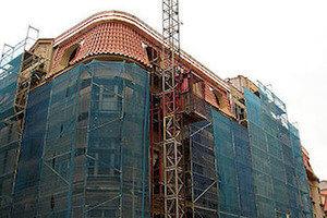 Капитальность жилых зданий