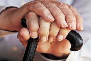 Учреждение, оформляющее льготы пенсионерам