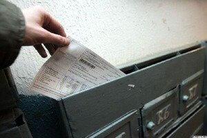 Что делать, если квитанция об оплате коммунальных услуг утеряна
