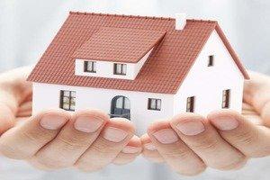 Получение субсидии на погашении ипотеки молодыми семьями