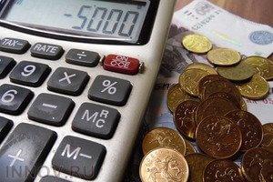 Порядок ипотечного кредитования