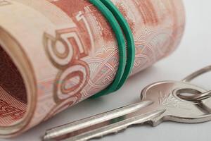 Залог при аренде квартиры - это... (комиссия при сдаче квартиры в аренду)