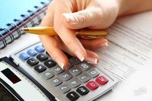 Как проверить сумму задолженности по уплате налогов