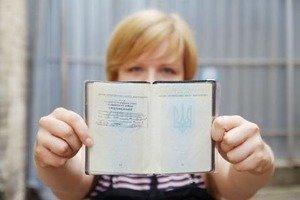 Изображение - Последствия фиктивной регистрации по месту жительства – нюансы и судебная практика 3-16-300x200