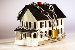 Какое имущества подлежит конфискации и продаже