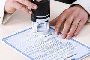 Заявление на регистрацию права собственности на недвижимость