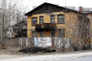 Понятие ветхого дома или аварийного жилья