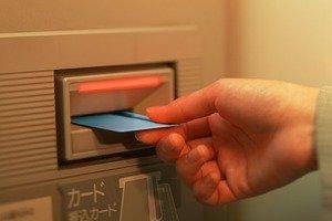 Информационно-платежные терминалы и банкоматы Сбербанка