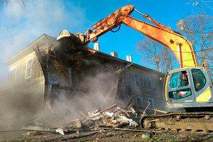 Какие документы должен подготовить собственник аварийного жилья