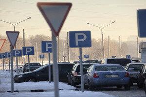 Условия размещения стоянок для автомобилей