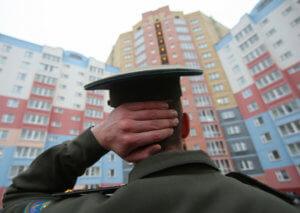 Получение жилья через военную ипотеку