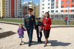 Ипотечный займ для военнослужащих