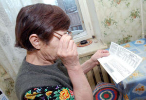 Льготы для пенсионеров при оплате коммуналки