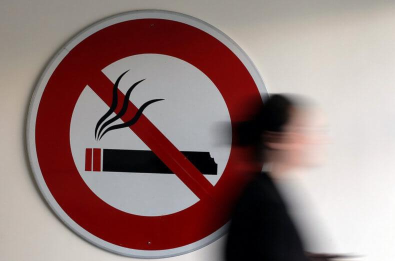 Административное наказание за курение