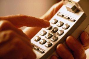 Как узнать адрес по телефону